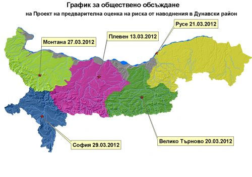 График обсъждане ПОРН Дунавски район