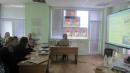 Представяне на проекта на Басейнов съвет  - 12 декември 2019 г.
