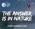 Започна кампанията за Деня на водата