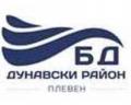 Международната дейност на БДДР е основната тема на предстоящия Басейнов съвет