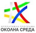 """МОСВ и БД """"Дунавски район"""" обсъждат със заинтересованите страни актуализацията на Плана за управление на риска от наводнения на Дунавски район"""