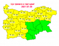 На 20.07 в резултат на валежи на места се очакват краткотрайни повишения на речните нива