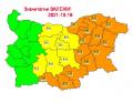 На 15.10 и 16.10 в резултат на валежи се очакват повишения на речните нива във всички басейни