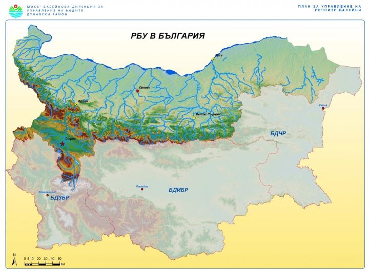 Basejnova Direkciya Dunavski Rajon